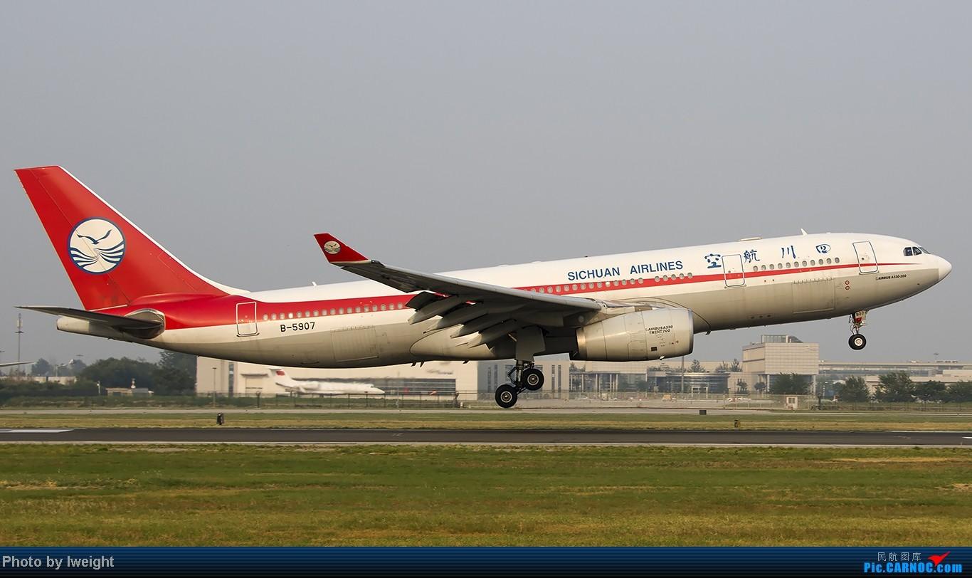 Re:[原创]给力的南风,恼人的雾霾,首都机场7.27 AIRBUS A330-200 B-5907 中国北京首都机场