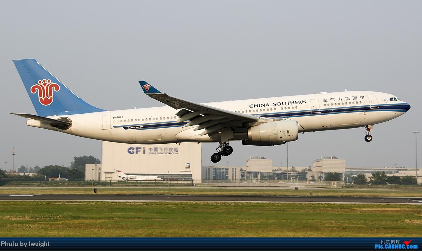 Re:[原创]给力的南风,恼人的雾霾,首都机场7.27 AIRBUS A330-200 B-6077 中国北京首都机场