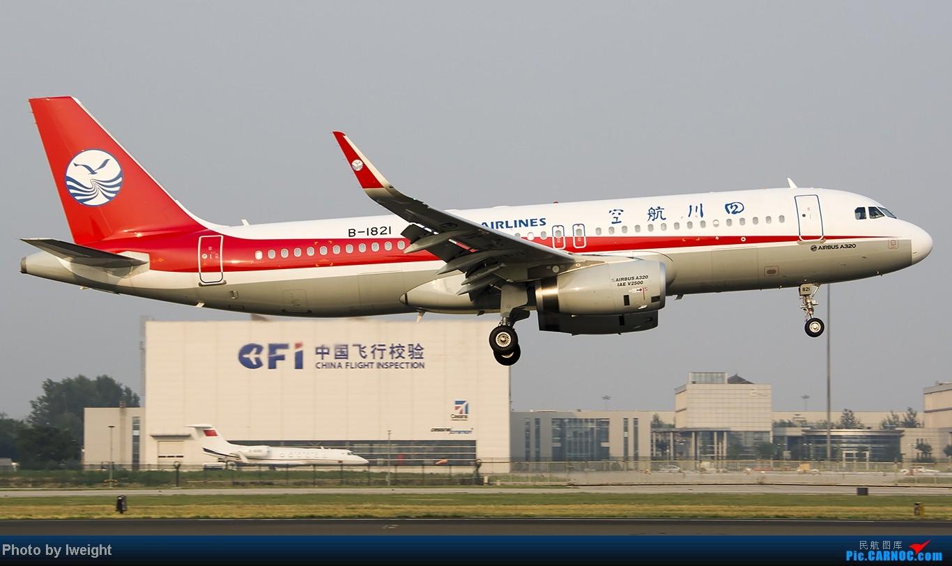 Re:[原创]给力的南风,恼人的雾霾,首都机场7.27 AIRBUS A320-200 B-1821 中国北京首都机场