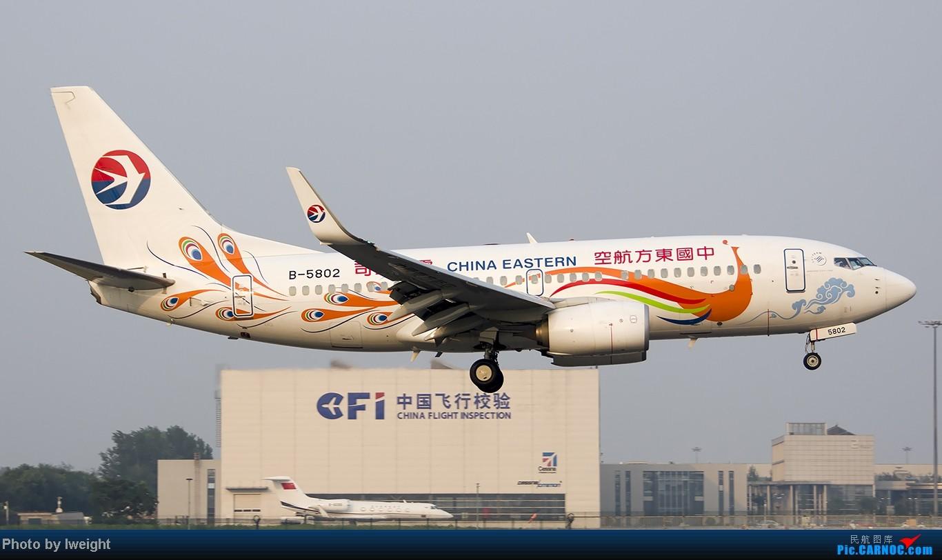 Re:[原创]给力的南风,恼人的雾霾,首都机场7.27 BOEING 737-700 B-5802 中国北京首都机场