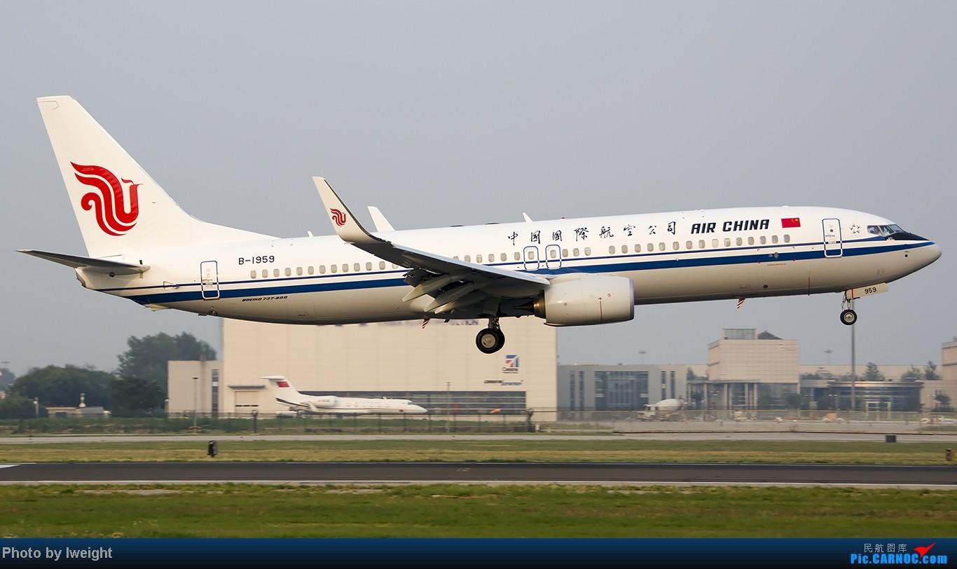 Re:[原创]给力的南风,恼人的雾霾,首都机场7.27 BOEING 737-800 B-1959 中国北京首都机场