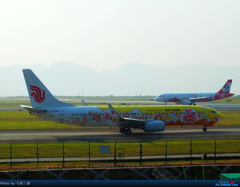 Re:[原创]CKG夏日拍机(国航新机1959.少见的天翼亚洲航空320.泰东734) BOEING 737-800 B-5198 重庆江北国际机场