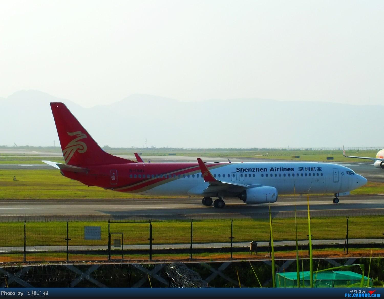 Re:[原创]CKG夏日拍机(国航新机1959.少见的天翼亚洲航空320.泰东734) BOEING 737-800 B-1941 重庆江北国际机场