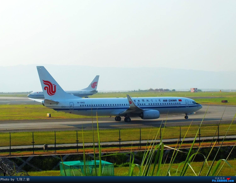 Re:[原创]CKG夏日拍机(国航新机1959.少见的天翼亚洲航空320.泰东734) BOEING 737-800 B-1942 重庆江北国际机场