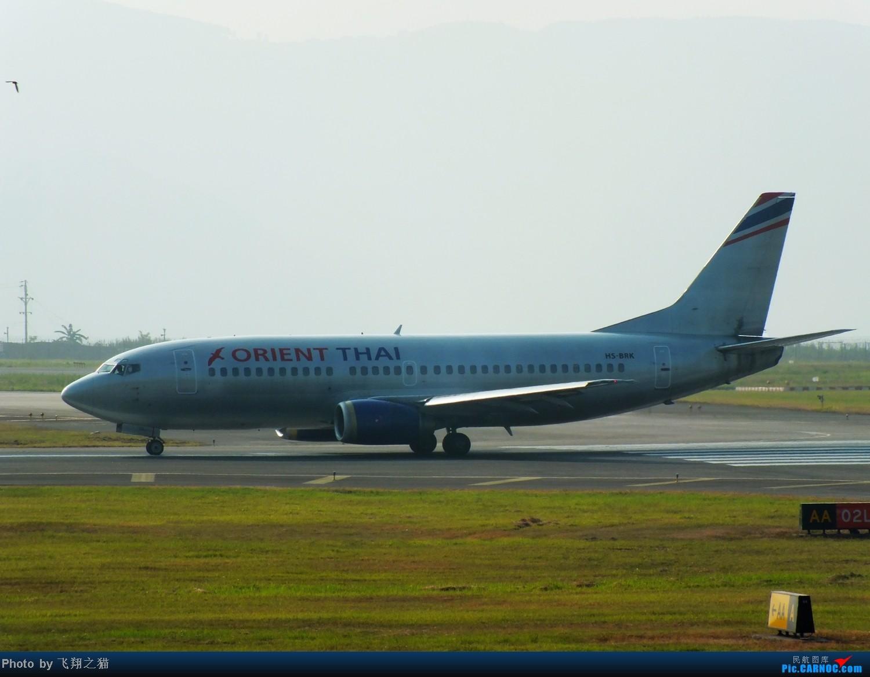 Re:[原创]CKG夏日拍机(国航新机1959.少见的天翼亚洲航空320.泰东734) BOEING 737-300 HS-BRK 重庆江北国际机场