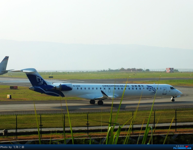 Re:[原创]CKG夏日拍机(国航新机1959.少见的天翼亚洲航空320.泰东734) BOMBARDIER (CANADAIR) CRJ-900 B-3366 重庆江北国际机场