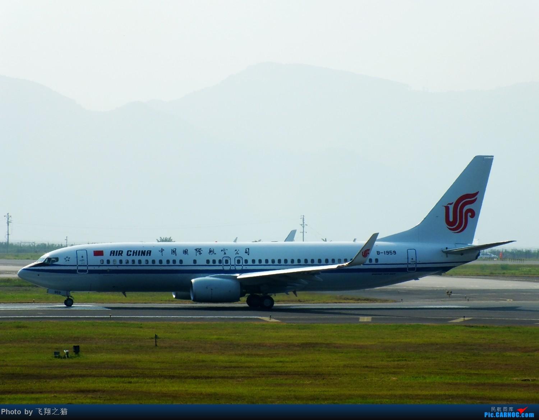 Re:[原创]CKG夏日拍机(国航新机1959.少见的天翼亚洲航空320.泰东734) BOEING 737-800 B-1959 重庆江北国际机场