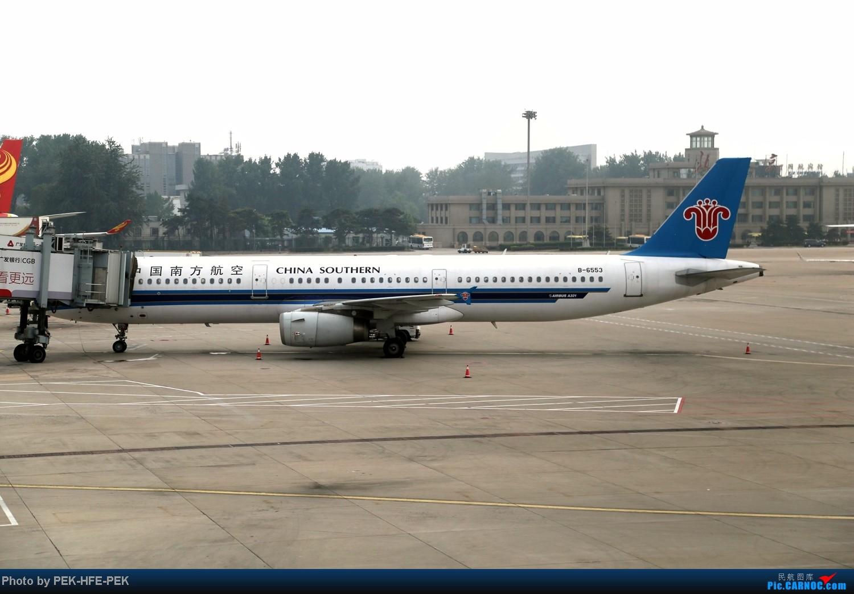 [原创][AutumnKwok]爽!MU5280北京-合肥。关键字:驾驶舱、升舱、飞行日志。 AIRBUS A321-200 B-6353