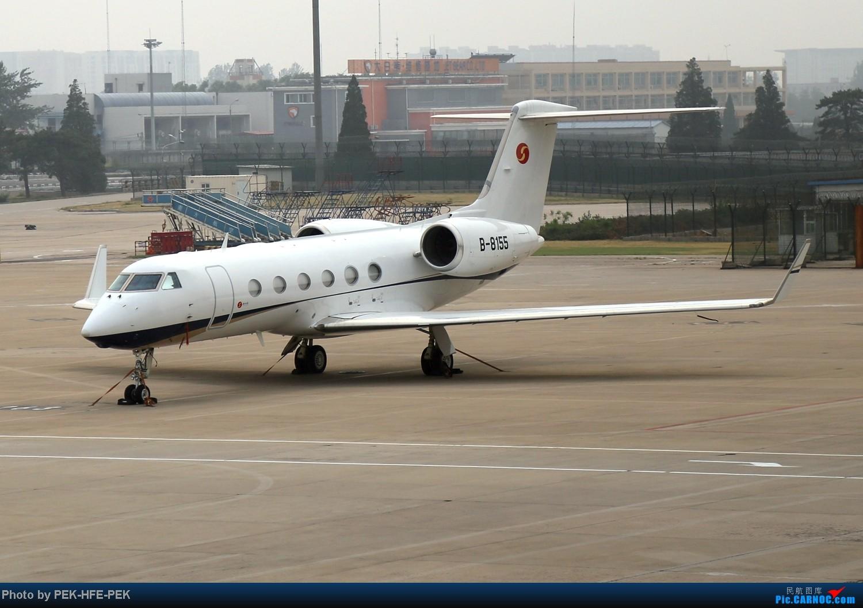 Re:[原创][AutumnKwok]爽!MU5280北京-合肥。关键字:驾驶舱、升舱、飞行日志。    中国北京首都机场