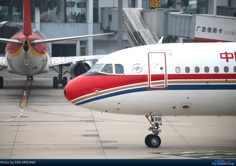 Re:[原创][AutumnKwok]爽!MU5280北京-合肥。关键字:驾驶舱、升舱、飞行日志。 AIRBUS A320-200 B-2398
