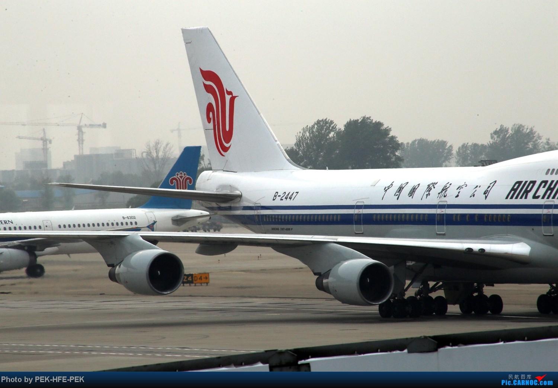 Re:[原创][AutumnKwok]爽!MU5280北京-合肥。关键字:驾驶舱、升舱、飞行日志。 BOEING 747-400 B-2447