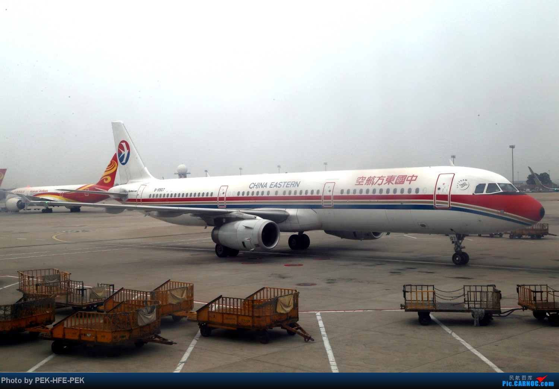 Re:[原创][AutumnKwok]爽!MU5280北京-合肥。关键字:驾驶舱、升舱、飞行日志。 AIRBUS A321-200 B-9907