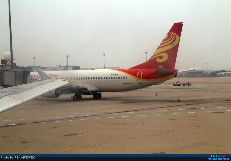 Re:[原创][AutumnKwok]爽!MU5280北京-合肥。关键字:驾驶舱、升舱、飞行日志。 BOEING 737-800 B-5089