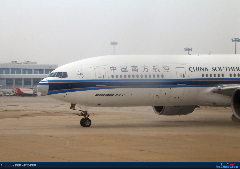 Re:[原创][AutumnKwok]爽!MU5280北京-合肥。关键字:驾驶舱、升舱、飞行日志。 BOEING 777-200 B-2053