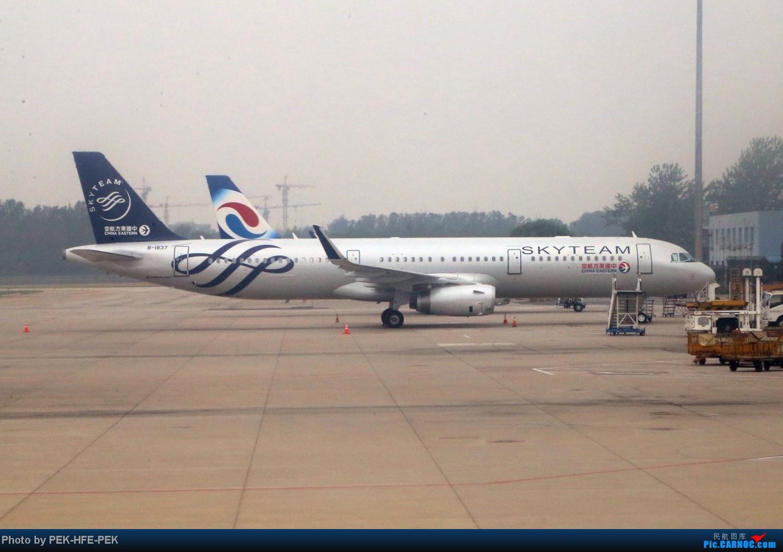 Re:[原创][AutumnKwok]爽!MU5280北京-合肥。关键字:驾驶舱、升舱、飞行日志。 AIRBUS A321-200 B-1837