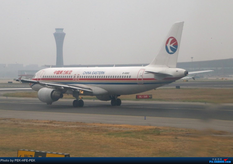Re:[原创][AutumnKwok]爽!MU5280北京-合肥。关键字:驾驶舱、升舱、飞行日志。 AIRBUS A320-200 B-6880