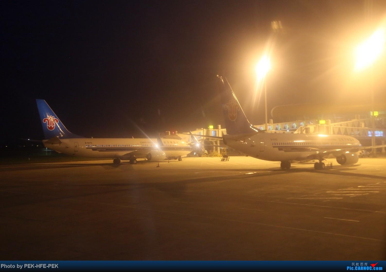 Re:[原创][AutumnKwok]爽!MU5280北京-合肥。关键字:驾驶舱、升舱、飞行日志。    中国合肥新桥机场