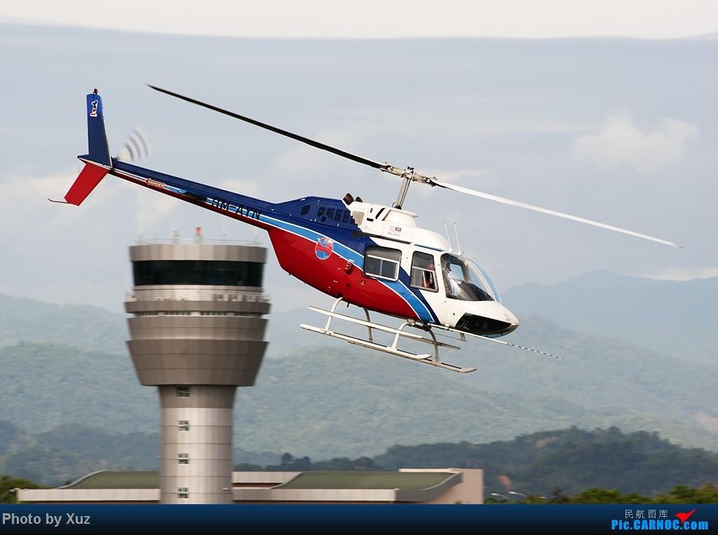 Re:[原创]沙巴行-拍机 BELL 206 9M-AYN 马来西亚沙巴机场