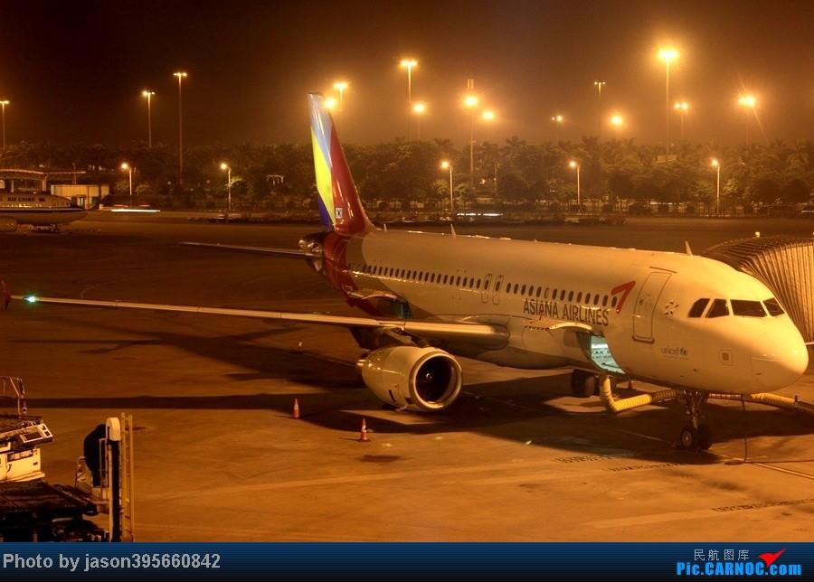 Re:[原创]韩亚带我xx带我飞><  首尔仁川济州西归浦9天全美食体验 AIRBUS A320-200 HL7738 中国广州白云机场