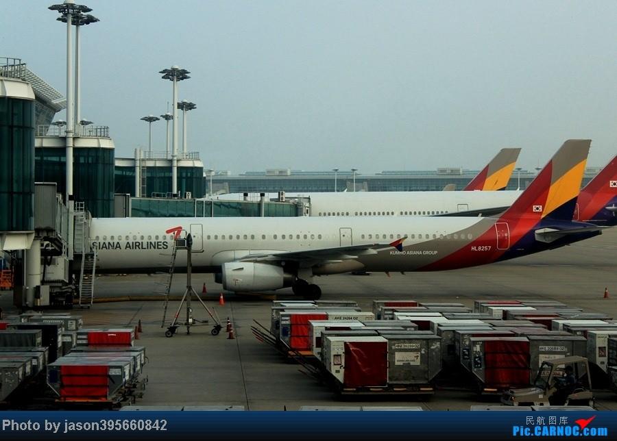 Re:[原创]韩亚带我xx带我飞><  首尔仁川济州西归浦9天全美食体验 AIRBUS A321-200 HL8257 韩国首尔仁川机场