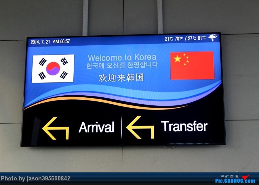 Re:[原创]韩亚带我xx带我飞><  首尔仁川济州西归浦9天全美食体验 AIRBUS A321-200 HL8257 韩国首尔仁川机场 韩国首尔仁川机场