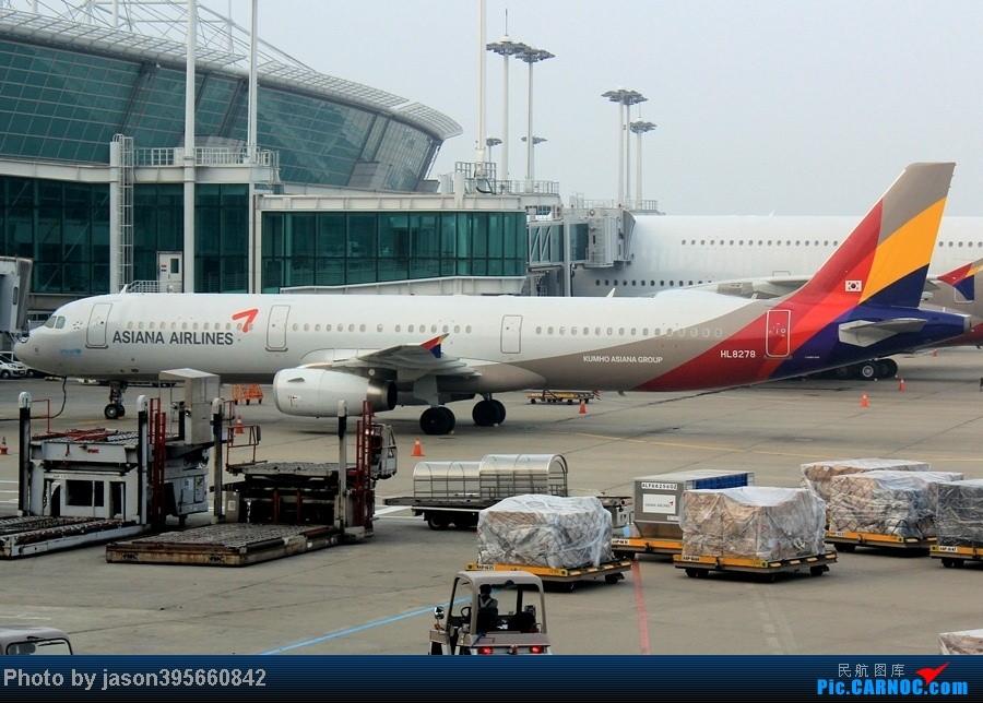 Re:[原创]韩亚带我xx带我飞><  首尔仁川济州西归浦9天全美食体验 AIRBUS A321-200 HL8278 韩国首尔仁川机场