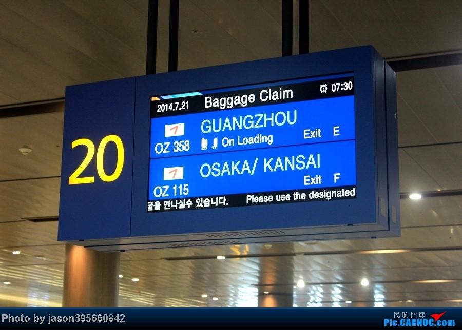 Re:[原创]韩亚带我xx带我飞><  首尔仁川济州西归浦9天全美食体验 BOEING 747-400 HL7490 韩国首尔仁川机场 韩国首尔仁川机场
