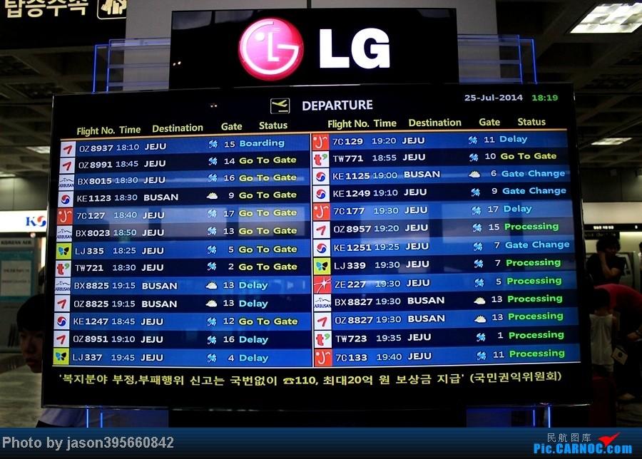 Re:[原创]韩亚带我xx带我飞><  首尔仁川济州西归浦9天全美食体验    韩国首尔金浦国际机场