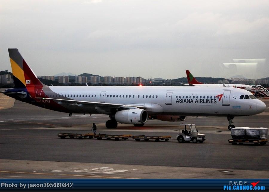 Re:[原创]韩亚带我xx带我飞><  首尔仁川济州西归浦9天全美食体验 AIRBUS A321-200 HL7767 韩国首尔金浦国际机场