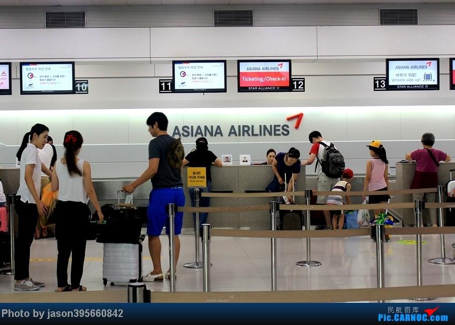 Re:[原创]韩亚带我xx带我飞><  首尔仁川济州西归浦9天全美食体验    韩国济州机场