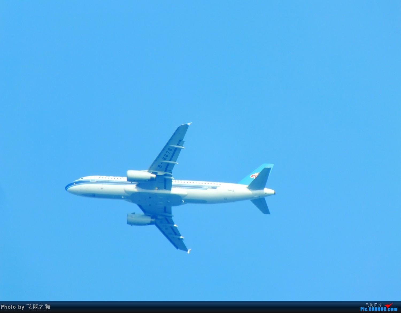 Re:[原创]CKG拍机(随便发几张表示我爱拍机机) AIRBUS A320-200  重庆江北国际机场