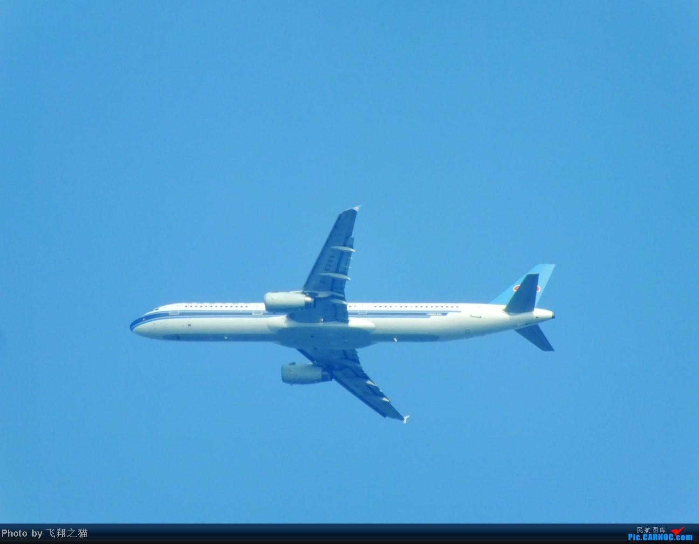 Re:[原创]CKG拍机(随便发几张表示我爱拍机机) AIRBUS A321  重庆江北国际机场