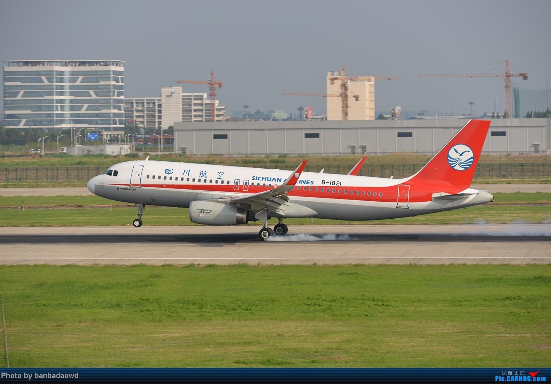 [原创][杭州飞友会]丁丁打飞机-----擦烟季 AIRBUS A320-200 B-1821 中国杭州萧山机场