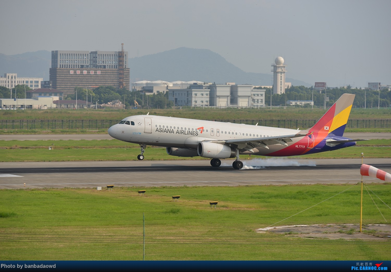 Re:[原创][杭州飞友会]丁丁打飞机-----擦烟季 AIRBUS A320  中国杭州萧山机场