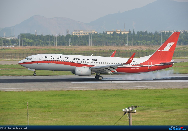 Re:[原创][杭州飞友会]丁丁打飞机-----擦烟季 BOEING 737-800 B-5546 中国杭州萧山机场