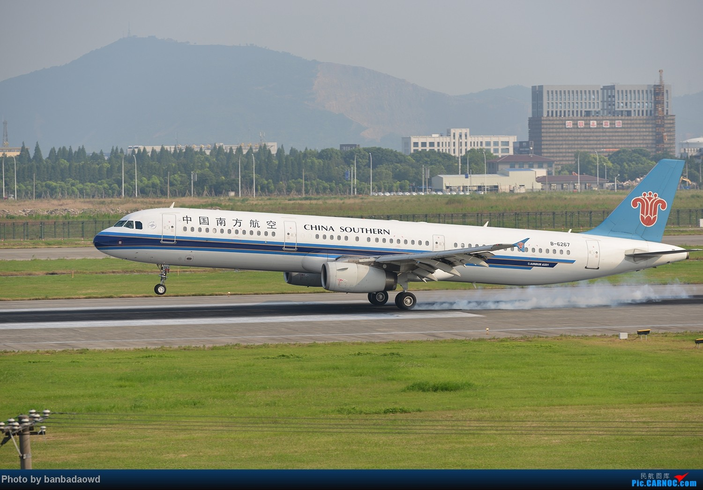 Re:[原创][杭州飞友会]丁丁打飞机-----擦烟季 AIRBUS A321-200 B-6267 中国杭州萧山机场