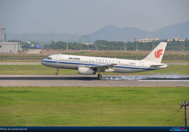 Re:[原创][杭州飞友会]丁丁打飞机-----擦烟季 AIRBUS A320-200 B-6676 中国杭州萧山机场