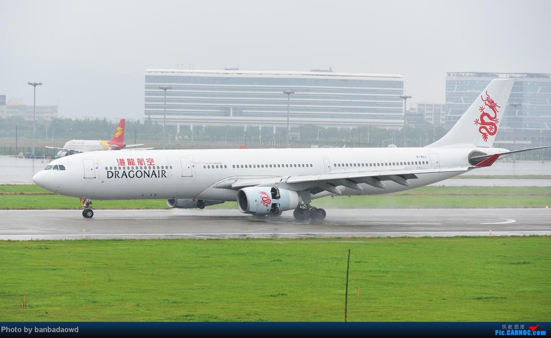[原创][杭州飞友会]丁丁打飞机——台风天吹水(下) AIRBUS A330-200  中国杭州萧山机场