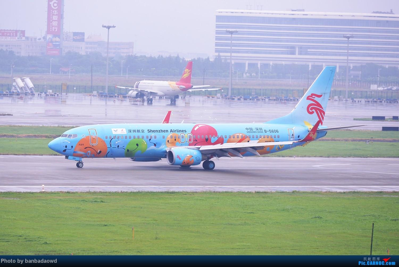 Re:[原创][杭州飞友会]丁丁打飞机——台风天吹水(下) BOEING 737-800 B-5606 中国杭州萧山机场