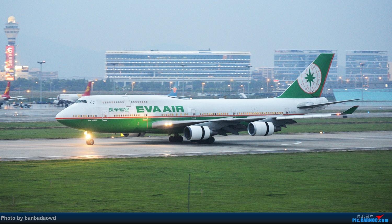 Re:[原创][杭州飞友会]丁丁打飞机——台风天吹水(下) BOEING 747-400  中国杭州萧山机场