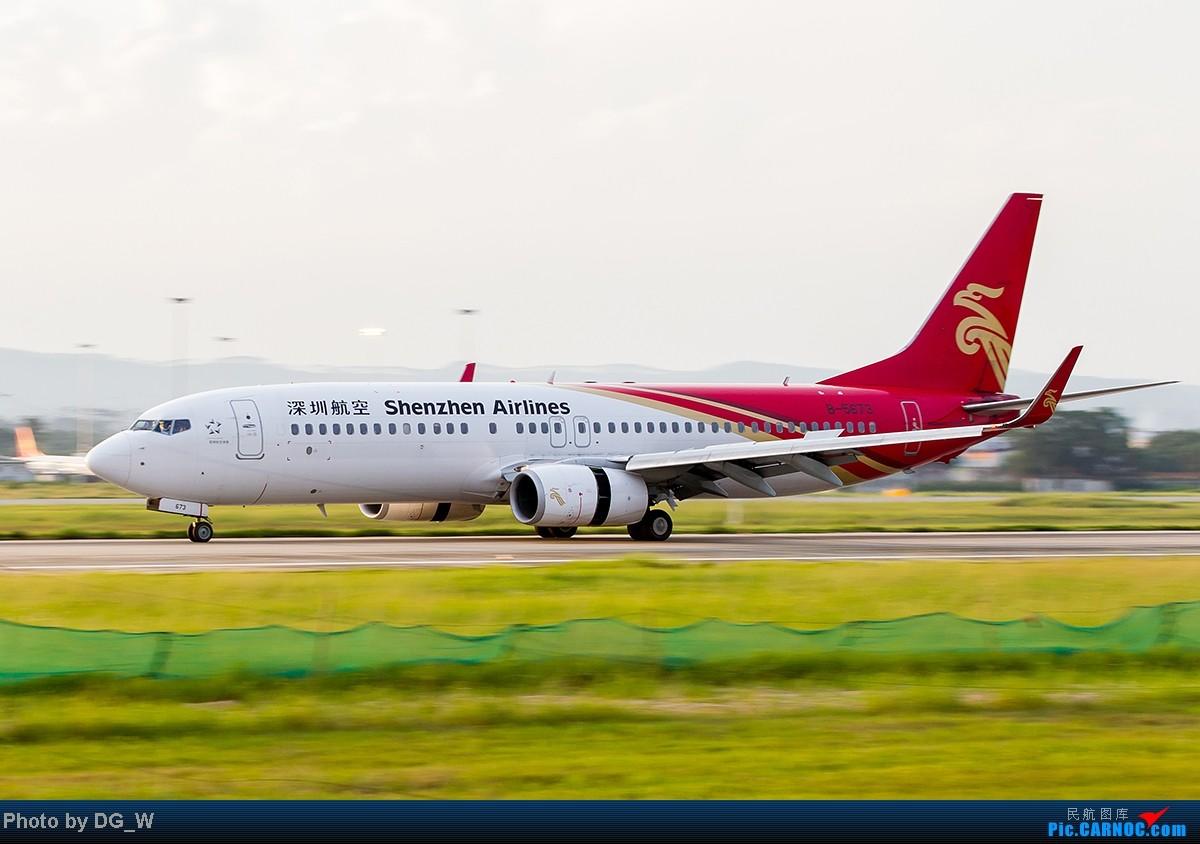 Re:[原创]【南宁飞友】NNG的晚霞 BOEING 737-800 B-5673 中国南宁吴圩机场
