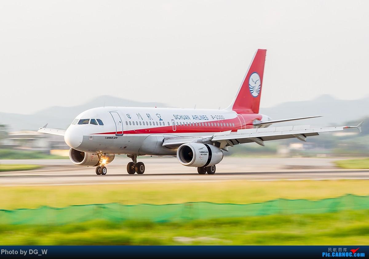 Re:[原创]【南宁飞友】NNG的晚霞 AIRBUS A319-100 B-2300 中国南宁吴圩机场