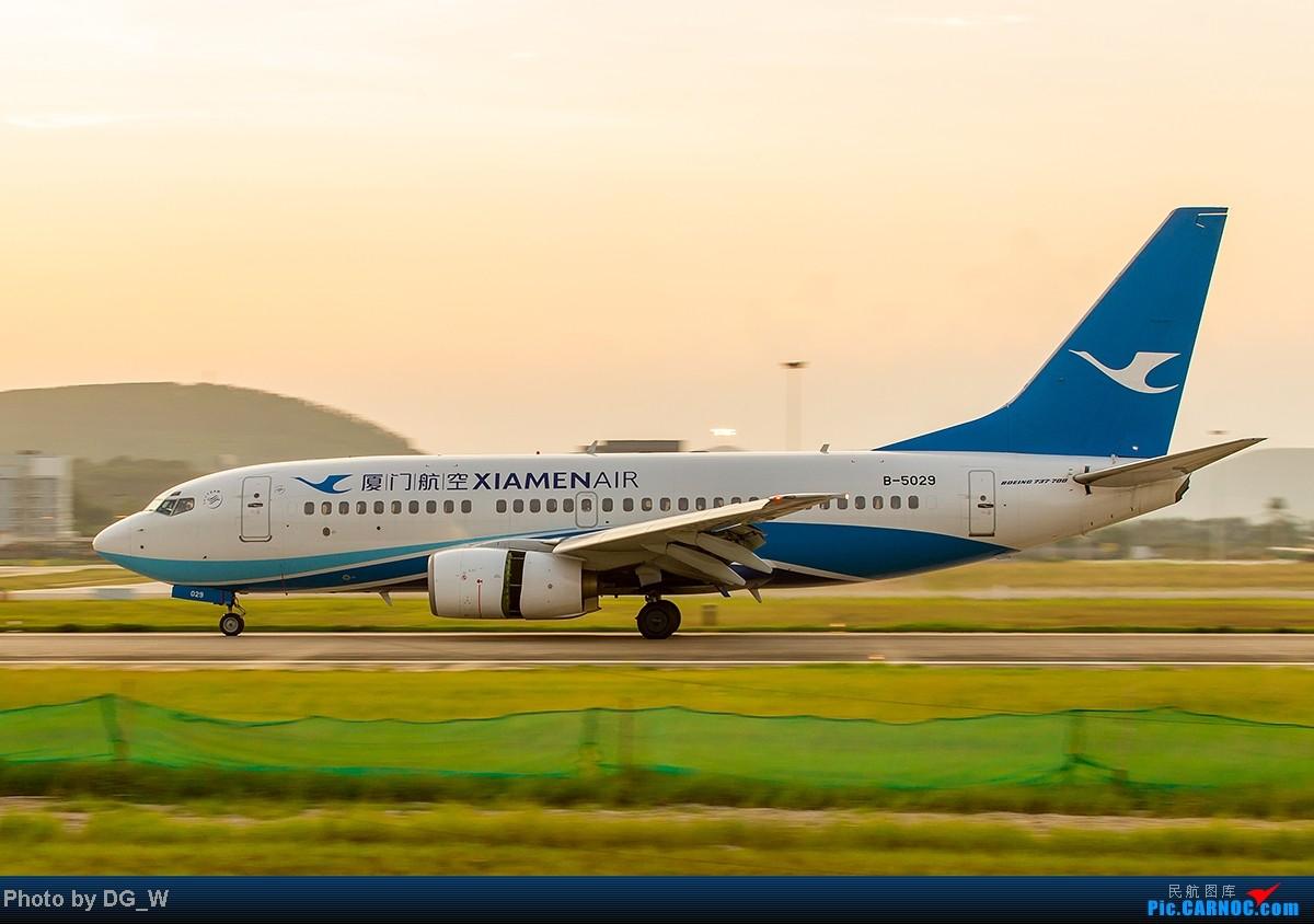 Re:[原创]【南宁飞友】NNG的晚霞 BOEING 737-700 B-5029 中国南宁吴圩机场