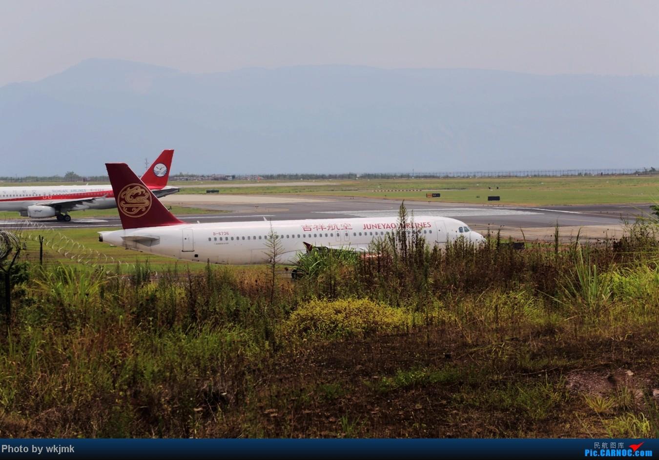 Re:[原创]CKG拍东海公务 AIRBUS A320-200 B-6736 中国重庆江北机场