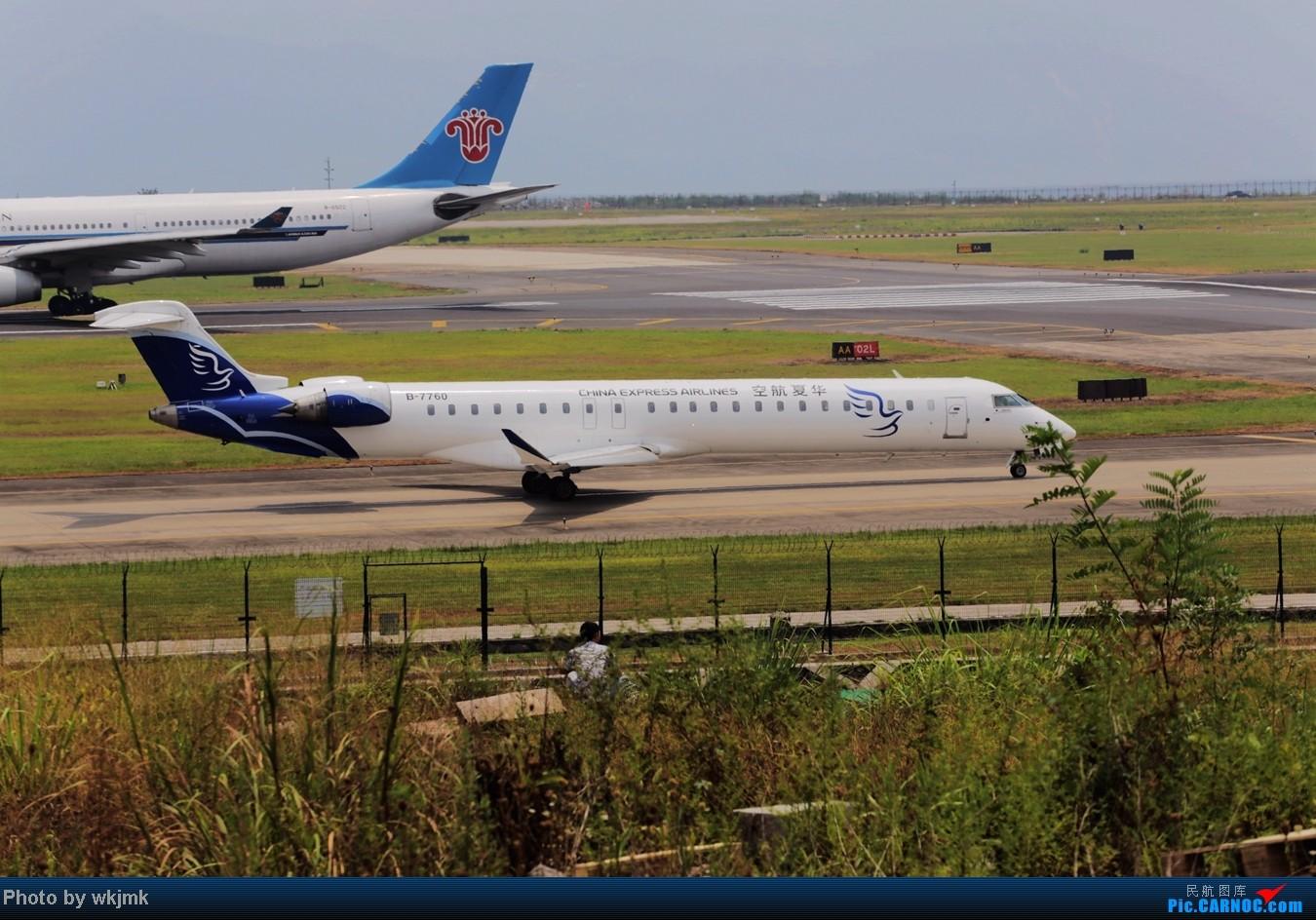 Re:[原创]CKG拍东海公务 BOMBARDIER (CANADAIR) CRJ-900 B-7760 中国重庆江北机场
