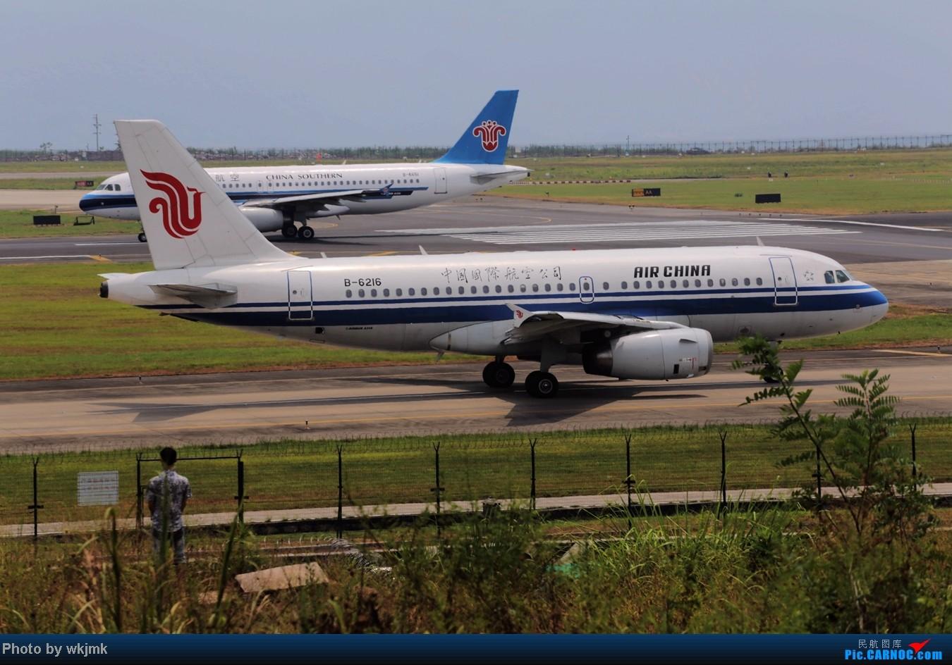 Re:[原创]CKG拍东海公务 AIRBUS A319-100 B-6216 中国重庆江北机场