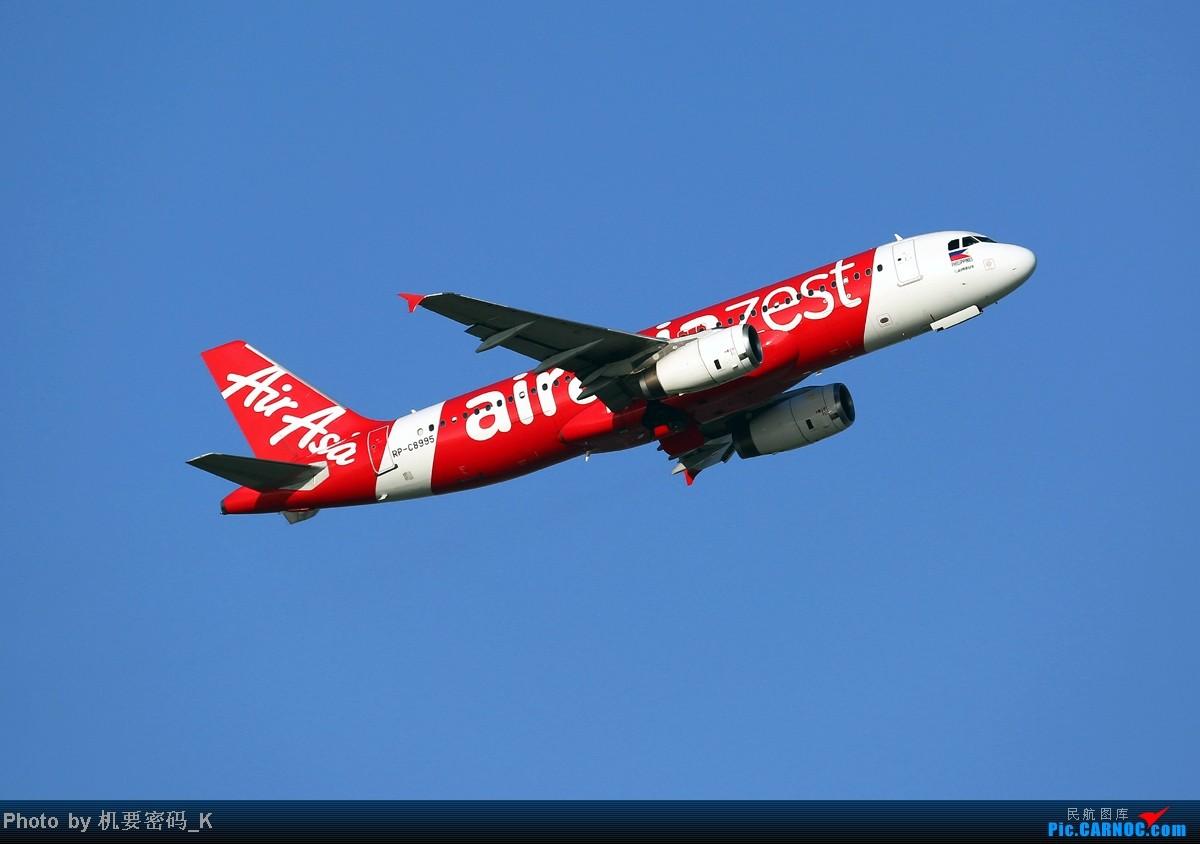 Re:[原创]早起的鸟儿有虫吃,亚航飞龙航空迎来送往。 AIRBUS A320-200 RP-C8995 中国北京首都机场