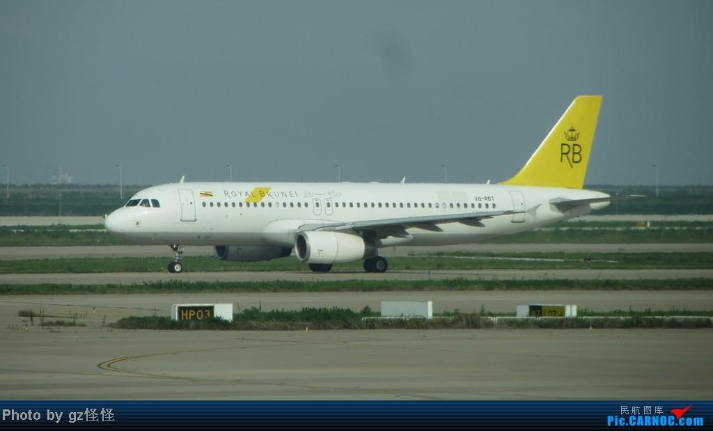 [原创]【小数码拍机】浦东候机随拍 都是小渔村看不到的 这些机型哪家好? AIRBUS A320 V8-RBT 中国上海浦东机场