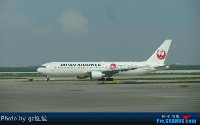 Re:[原创]【小数码拍机】浦东候机随拍 都是小渔村看不到的 这些机型哪家好? BOEING 767 JA614J 中国上海浦东机场