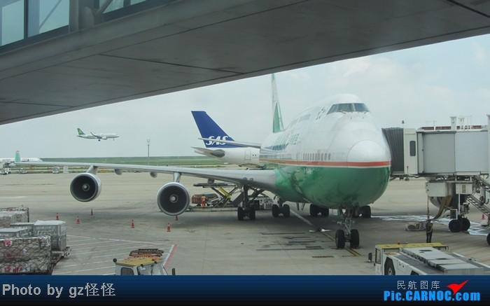 Re:[原创]【小数码拍机】浦东候机随拍 都是小渔村看不到的 这些机型哪家好? BOEING 747-400 B-16410 中国上海浦东机场